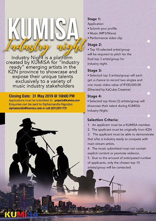 KUMISA Industry Night Call-out